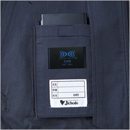 自重堂 54000 [春夏用]JAWIN 空調服 制電 長袖ブルゾン バッテリー専用ポケット