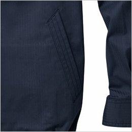 自重堂 54000 [春夏用]JAWIN 空調服 制電 長袖ブルゾン  ポケット