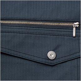自重堂 54010 [春夏用]JAWIN 空調服 制電 半袖ブルゾン ファスナーポケット