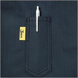 自重堂JAWIN 54010SET [春夏用]空調服セット 制電 半袖ブルゾン ペン差しポケット