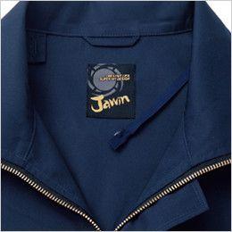自重堂Jawin 54020 [春夏用]空調服 制電 長袖ブルゾン 調整ヒモ付き