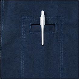 自重堂Jawin 54020 [春夏用]空調服 制電 長袖ブルゾン ペン差しポケット