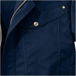 自重堂Jawin 54020 [春夏用]空調服 制電 長袖ブルゾン ボタンポケット