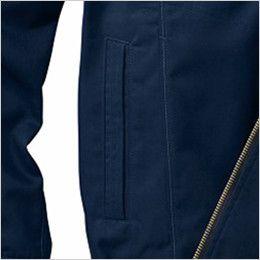 自重堂Jawin 54020 [春夏用]空調服 制電 長袖ブルゾン ポケット
