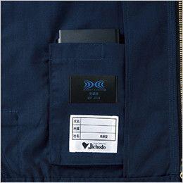 自重堂Jawin 54020 [春夏用]空調服 制電 長袖ブルゾン バッテリー専用ポケット