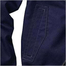 自重堂Jawin 54030SET [春夏用]空調服セット 制電 長袖ブルゾン ポケット