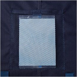 自重堂Jawin 54030SET [春夏用]空調服セット 制電 長袖ブルゾン 保冷剤用メッシュポケット