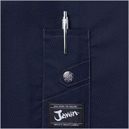 自重堂 54040  [春夏用]JAWIN 空調服 制電 半袖ブルゾン ペン差しポケット