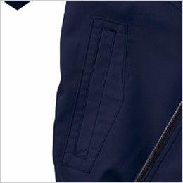 自重堂Jawin 54040 [春夏用]空調服 制電 半袖ブルゾン ポケット