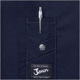 自重堂Jawin 54040SET [春夏用]空調服セット 制電 半袖ブルゾン ペン差しポケット