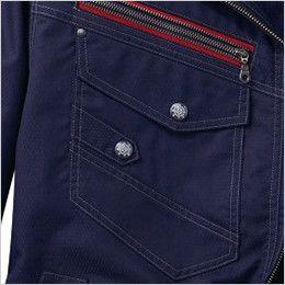自重堂JAWIN 54040SET [春夏用]空調服セット 制電 半袖ブルゾンセット ポケット