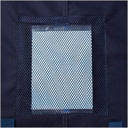 自重堂Jawin 54040SET [春夏用]空調服セット 制電 半袖ブルゾン 保冷剤用メッシュポケット