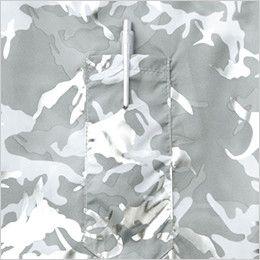 自重堂Jawin 54050 [春夏用]空調服 迷彩 長袖ブルゾン ポリ100% ペン差しポケット