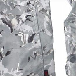 自重堂 54050 [春夏用]JAWIN 空調服 迷彩 長袖ブルゾン ポリ100%  ポケット