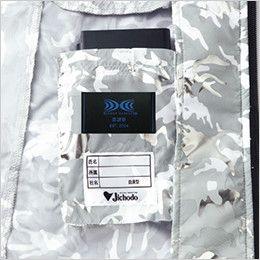 自重堂Jawin 54050 [春夏用]空調服 迷彩 長袖ブルゾン ポリ100% バッテリー専用ポケット