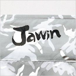自重堂 54050 [春夏用]JAWIN 空調服 迷彩 長袖ブルゾン ポリ100% Jawinロゴ入りプリント