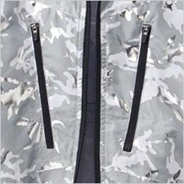 自重堂Jawin 54060 [春夏用]空調服 迷彩 ベスト ポリ100% デザインファスナー