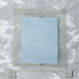 自重堂Jawin 54060 [春夏用]空調服 迷彩 ベスト ポリ100% 保冷剤用メッシュポケット