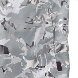 自重堂Jawin 54060SET [春夏用]空調服セット 迷彩 ベスト ポリ100% ポケット