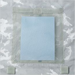 自重堂JAWIN 54060SET [春夏用]空調服セット 迷彩 ベスト ポリ100% 保冷剤用メッシュポケット