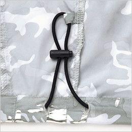 自重堂Jawin 54060SET [春夏用]空調服セット 迷彩 ベスト ポリ100% ドローコード