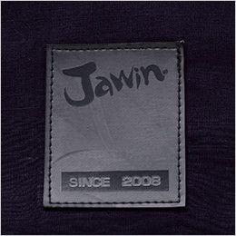 自重堂Jawin 54070 [春夏用]空調服 長袖ブルゾン 綿100% Jawinのロゴ入りワッペン