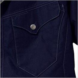 自重堂Jawin 54070 [春夏用]空調服 長袖ブルゾン 綿100% デザインポケット