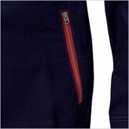 自重堂Jawin 54070 [春夏用]空調服 長袖ブルゾン 綿100% レッドファスナー