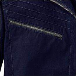 自重堂JAWIN 54070SET [春夏用]空調服セット 長袖ブルゾン 綿100% デザインファスナ