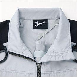 自重堂Jawin 54080 [春夏用]空調服 フルハーネス対応 長袖ブルゾン ポリ100% 調整ヒモ