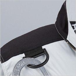 自重堂Jawin 54080 [春夏用]空調服 フルハーネス対応 長袖ブルゾン ポリ100% コーデュラ(R)ファブリック使用