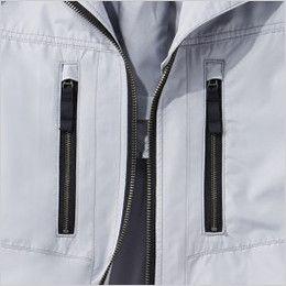 自重堂Jawin 54080 [春夏用]空調服 フルハーネス対応 長袖ブルゾン ポリ100% デザインファスナー