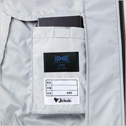 自重堂Jawin 54080 [春夏用]空調服 フルハーネス対応 長袖ブルゾン ポリ100% バッテリー専用ポケット