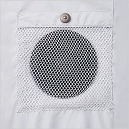 自重堂Jawin 54080 [春夏用]空調服 フルハーネス対応 長袖ブルゾン ポリ100% ファン脱落防止用メッシュ