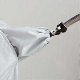 自重堂JAWIN 54080SET [春夏用]空調服セット フルハーネス対応 長袖ブルゾン ポリ100% フルハーネス ランヤード取付口