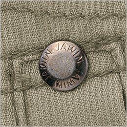 自重堂Jawin 55000 [春夏用]長袖ジャンパー(綿100%) オリジナルデザインリベット