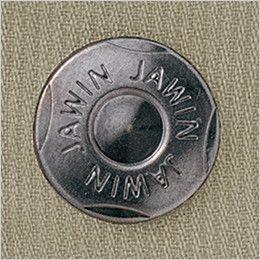 自重堂Jawin 55002 [春夏用]ノータックカーゴパンツ(綿100%) ポケット オリジナルデザインボタン