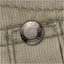 自重堂Jawin 55002 [春夏用]ノータックカーゴパンツ(綿100%) オリジナルデザインリベット
