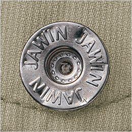 自重堂Jawin 55002 [春夏用]ノータックカーゴパンツ(綿100%) オリジナルデザインボタン
