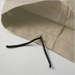自重堂Jawin 55002 [春夏用]ノータックカーゴパンツ(綿100%) 裾紐通し穴