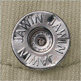 自重堂Jawin55010 [春夏用]ベスト(綿100%) オリジナルデザインボタン