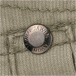 自重堂Jawin55010 [春夏用]ベスト(綿100%) オリジナルデザインリベット
