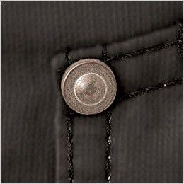 自重堂Jawin 55100 [春夏用]長袖ジャンパー(綿100%) リベット