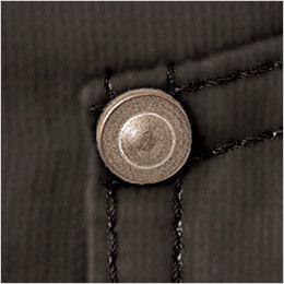 自重堂Jawin 55104 [春夏用]長袖シャツ(綿100%) リベット