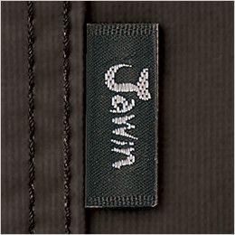 自重堂Jawin 55104 [春夏用]長袖シャツ(綿100%)  ワンポイント