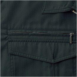 自重堂Jawin 55200 [春夏用]長袖ブルゾン ファスナーポケット