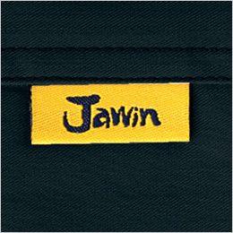 自重堂 55202 [春夏用]JAWIN ワンタックカーゴパンツ ワンポイント