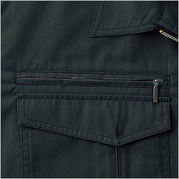 自重堂Jawin 55210 [春夏用]半袖ブルゾン ファスナーポケット