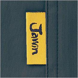 自重堂Jawin 55210 [春夏用]半袖ブルゾン ワンポイント