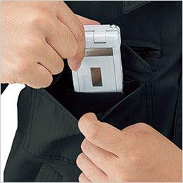 自重堂Jawin 55210 [春夏用]半袖ブルゾン 携帯電話収納ポケット